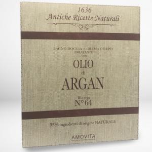 Argan Front